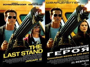 The_Last_Stand_Posters